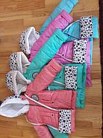 Куртка для девочки детская демисезон опт, фото 1