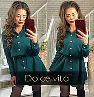 Платье - рубашка на пуговицах с длинным рукавом 2203948