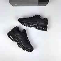 f25abe11 Nike Air Max 95 в Симферополе. Сравнить цены, купить потребительские ...