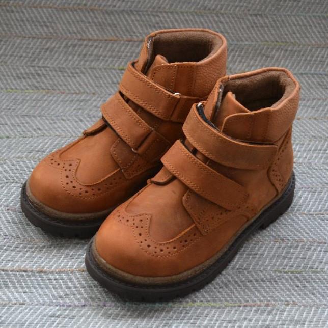 Стильные ботинки, Minican размер 26 27 28