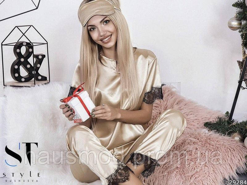 7800e63e2c6 Пижама женская костюм для дома сна шелк отделка французский кружевной гипюр  золото