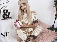 Пижама женская костюм для дома сна шелк отделка французский кружевной гипюр золото 42-44 44-46