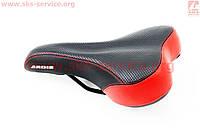 Сиденье на МТВ, черно-красное ARDIS 6690 для велосипеда