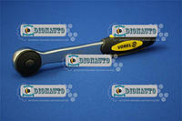 Вороток с храповым механизмом на 72 зуба 1/2'' 260мм VOREL  (53573)