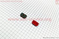 Тормозные колодки диск. тормоз к-кт (Avid 79cc, Mini Bike Rear, MBX10, Motovox) для велосипеда