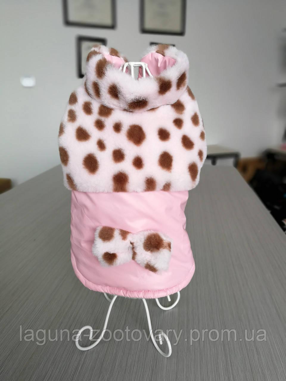 Куртка ДОРОТИ для собак, розовый, размеры S, M, L, XL