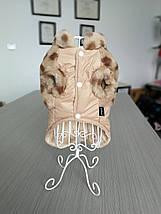 Куртка ДОРОТИ для собак, бежевый, размеры S, M, L, XL, фото 2