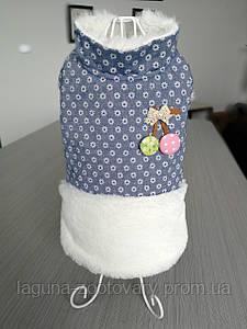 Куртка ЧЕРРИ для собак, голубой, размеры S, M, L, XL