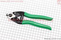 Кусачки для всех вело тросов и оболочек, не делают заусениц, KL-9740B для велосипеда