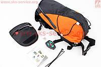 Рюкзак влагозащитный 5 литр., с диодным указателем направления, пульт дистанционного управления, Li-ion 4.2V 650mAh зарядка от USB, оранжевый для