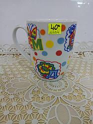 Азбука чашка 340 мл