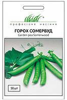 Семена Гороха, Сомервуд, 50 семян Syngenta ( Голландия )