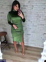 Платье  2016 Поля