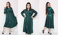 Платье женское ботал МЖ342/1, фото 1