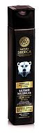 """Супер бодрящий гель для душа """"Белый медведь"""" Natura Siberica (Натура сиберика)"""