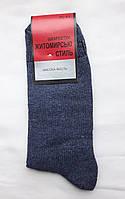 Носки подростковые однотонные Житомир