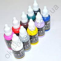 Набор красок для аэрографии (10 штук )
