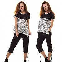 Пижама, комплект для дома Indena 657-2. Размер L