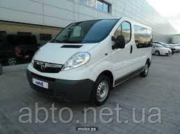 Запчастини та комплектуючі для Opel Vivaro (Опель Віваро)