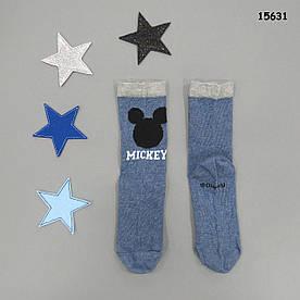 Носки Mickey Mouse для мальчика. р. 29-31