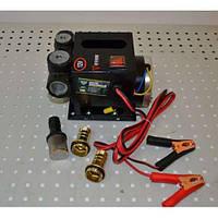 Насос для перекачки топлива Armer ARM8011DC-24V помповый