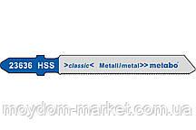 Пилка для лобзика Metabo 23636 (Bosch T118G) метал HSS (623693000) Опт и розница
