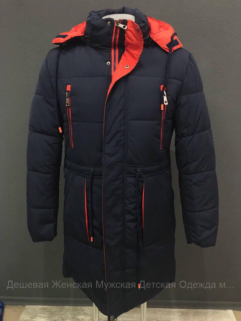 Пальто зимнее по супер цене 1+48 ростовка