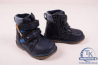 Ботинки для мальчика демисезонные (цв.синий) Леопард KA52-2 Размер:22,23,24,25,26,27