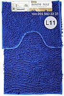 Набор ковриков в ванную комнату Лапша (Тёмно-синий), фото 1