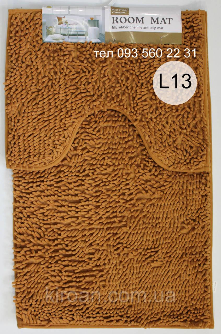 Набор ковриков в ванную комнату Лапша (Светлый орех)