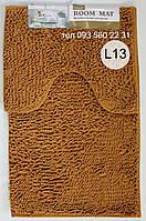 Набор ковриков в ванную комнату Лапша (Светлый орех), фото 1