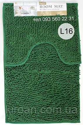 Набор ковриков в ванную комнату Лапша (Изумруд), фото 2