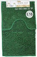 Набор ковриков в ванную комнату Лапша (Изумруд), фото 1