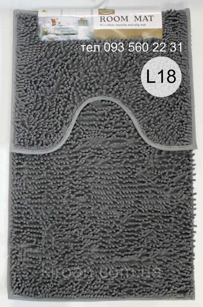 Набор ковриков в ванную комнату Лапша (Мокрый асфальт)