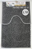 Набор ковриков в ванную комнату Лапша (Мокрый асфальт), фото 1