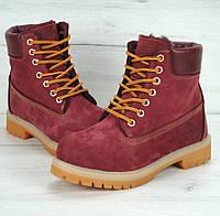 Женские зимние ботинки Timberland bordo с мехом (Реплика ААА+)