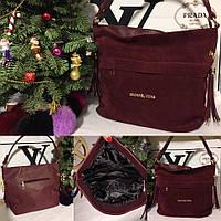 """Женская стильная сумка """"Michael Kors"""" (3 цвета)"""