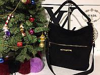 "Женская шикарная замшевая сумка ""Michael Kors"" (4 цвета), фото 1"
