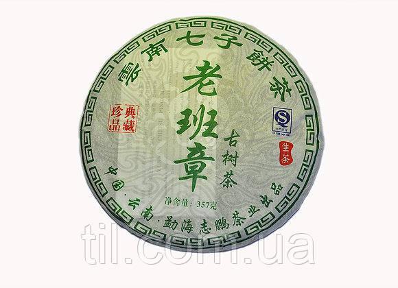 """Шен пуэр """"Старый Чанг """"Фабрика ZHONG GUO YUN NAN MENG HAI ZHI PENG CHA YE YUNNAN"""