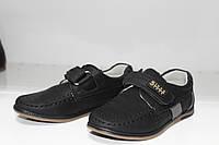 Туфли для мальчика демисезонные черного цвета перфорация размер 27,31 Y.TOP89 - 6