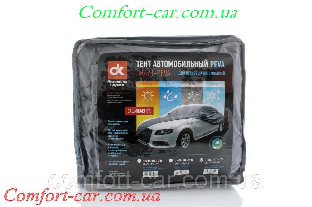 Тент для легкового автомобиля XL с войлоком (зеркало + замок)