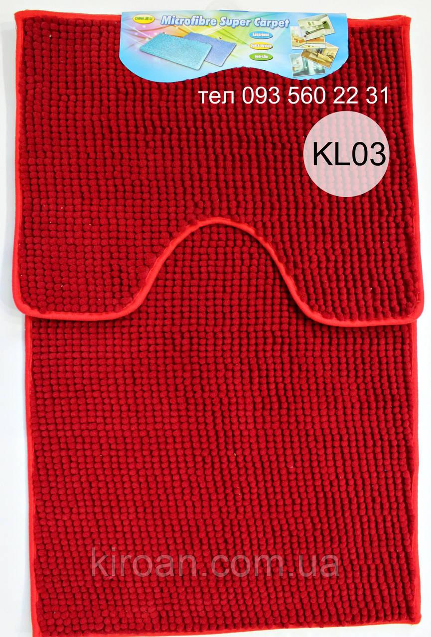 """Комплект ковриков из микрофибры """"Короткая лапша"""" (Красный)"""