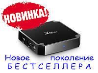 X96 mini. 2 / 16Gb. Smart box. смарт тв приставка.