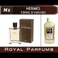 Духи на разлив Royal Parfums M-5 «Terre D'Hermes» от Hermes