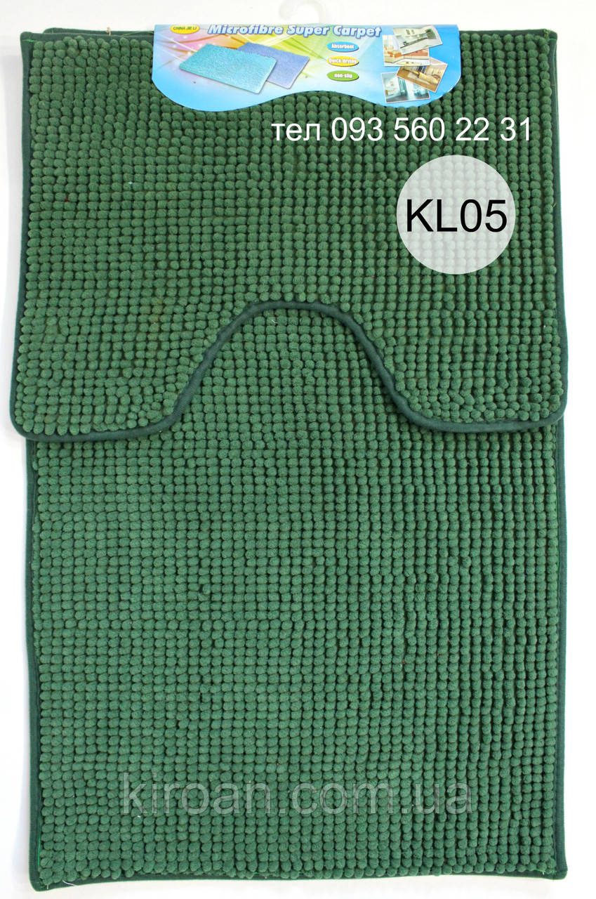 """Комплект ковриков из микрофибры """"Короткая лапша"""" (Тёмно-зелёный)"""