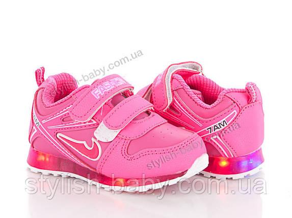 15519a63f Детская спортивная обувь со светящей подошвой (не все светятся) бренда ВВТ  для девочек (рр. с 21 по 26)