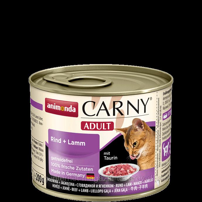 """Консервы Carny Adult """"С говядиной и ягненком"""" 11,5/6,5 (для взрослых кошек), 200г"""