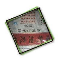 Шу Пуэр Бинг Ча, 100г, шт (черный)