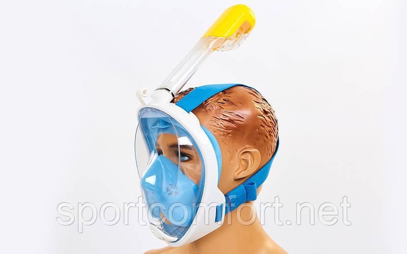 Маска для плавания Fullface eathybreath детская