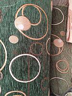 Мебельная ткань шенилл круги